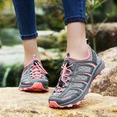 現貨出清登山鞋防滑網面戶外鞋耐磨徒步旅游鞋男女鞋越野跑鞋「千千女鞋」