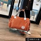 旅行包大容量旅行袋手提旅行包衣服包行李包女防水旅游包男健身包待產包【全館免運】
