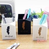 筆筒 筆筒創意時尚小清新學生兒童擺件簡約多功能收納筆座辦公文具盒 3色