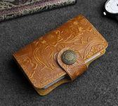 手工卡包男女多卡位名片夾頭層牛皮信用卡套復古卡片包潮   琉璃美衣