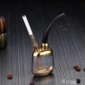 創意水煙斗煙絲斗過濾煙斗水煙壺水煙筒全套煙鍋煙袋煙具兩用煙具 道禾生活館