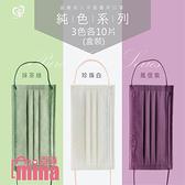 [7-11今日299免運] MIT雙鋼印台灣製造 30入 雲彩 天心生醫 盛籐 醫用口罩 醫用成人平面【F0530】