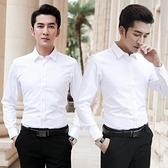 夏季襯衫男修身商務正裝帥氣白色長袖寸襯衣男士短袖上衣韓版潮流【新年搶購】