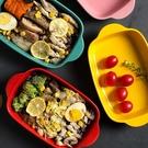 盤子 雙耳陶瓷烤盤芝士焗飯盤子家用菜盤創意網紅餐具微波爐烤箱專用碗【快速出貨八折下殺】