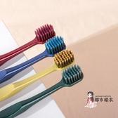 牙刷 成人家用牙縫刷男女2支竹炭兩只裝情侶超軟毛細寬頭牙刷 2色
