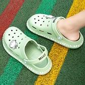 護士洞洞鞋女ins潮包頭夏防滑厚底沙灘可愛2020年新款涼拖鞋外穿 【ifashion·全店免運】