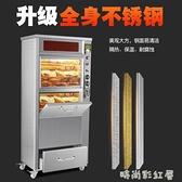 浩博烤地瓜機商用全自動烤紅薯機168型烤玉米爐子大型電烤地瓜機MBS「時尚彩紅屋」