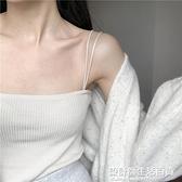 泫雅風牛油果綠吊帶背心女夏裝 學生外穿短款無袖t恤針織緊身上衣 設計師生活百貨