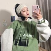 連帽上衣 加絨加厚衛衣女2019韓版寬鬆bf慵懶風ins羊羔毛假兩件上衣【限時八折】
