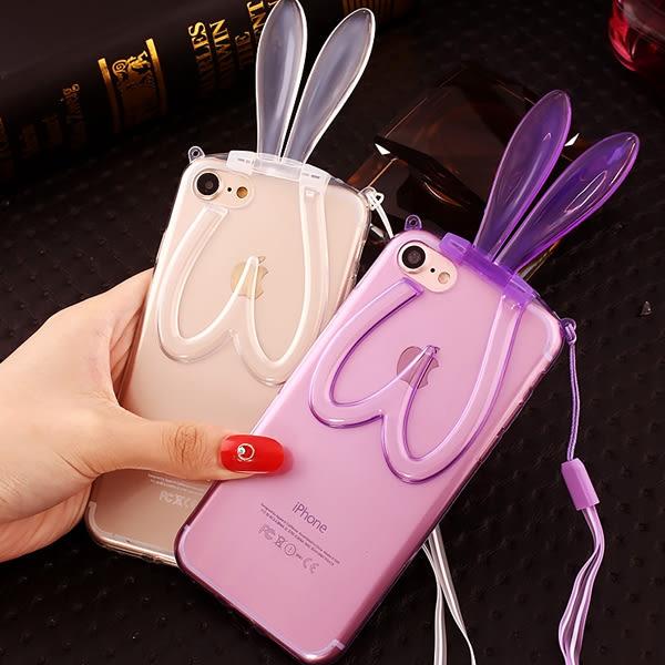 【兔耳朵保護套】Apple iPhone 8/iPhone 7 4.7吋 防摔支架輕薄保護殼/防護殼手機背蓋/手機軟殼/斜立
