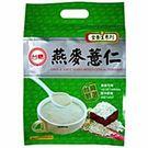 【加購品】台糖沖調 燕麥薏仁量販包 x1袋(15包/袋)~奶素