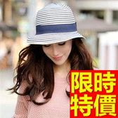 遮陽帽-經典典型質感氣質防曬女帽子57j94[巴黎精品]
