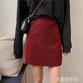 春秋韓范2020新款pu皮百搭高腰包臀A字短裙小個子顯瘦半身裙女裝 新年禮物