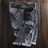 雙十一秒殺夏季黑灰色牛仔短褲男青年彈力男士中褲子韓版破洞潮流五分褲薄款   巴黎街頭