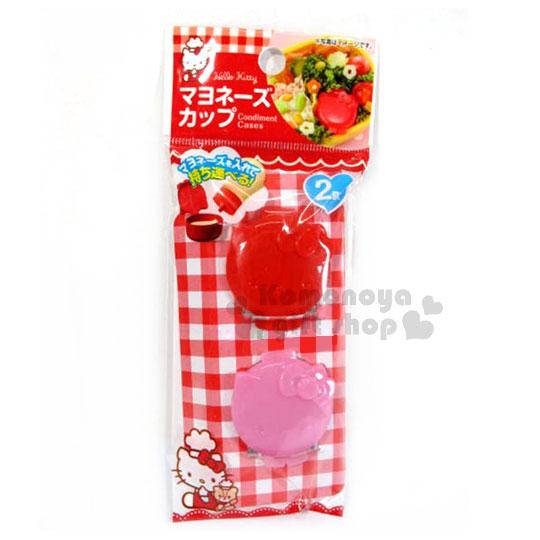 〔小禮堂〕Hello Kitty 造型迷你醬料盒《2入.粉紅.大臉》銅板小物 4573135-57553