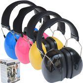隔音耳罩睡眠睡覺工業學習用靜音耳機專業射擊消音防噪降噪音 聖誕節禮物