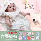 DL冬季嬰兒包巾 六層紗布包巾(附束帶)...