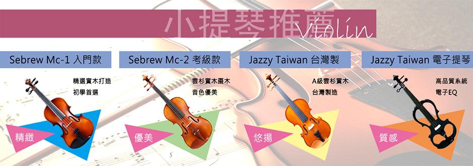 jazzy-imagebillboard-e967xf4x0938x0330-m.jpg