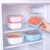 冰箱密封水果冷凍保鮮盒飯盒圓形便當碗小號塑料餐盒食品收納盒子