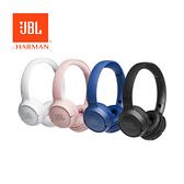 JBL TUNE 500BT 耳罩式藍牙耳機 ─ 黑色