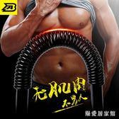 臂力器30kg50公斤擴胸器握力棒肌鍛煉健身器材家用男士臂力棒40kg QQ4195『樂愛居家館』