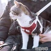 貓咪牽引繩小貓溜貓繩防掙脫貓鏈子溜貓繩貓繩子牽引貓帶全國包郵 快速出貨