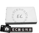 【EC數位】KONICA MINOLTA 數位相機 G400 G600 專用 NP500 NP-600 防爆電池 C10