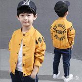 中大尺碼 男童外套秋裝2018新款韓版中大兒童夾克衫棒球服潮 ys6752『毛菇小象』