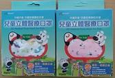 (現貨秒發)台灣隊製造MIT 口罩雙鋼印 符合CNS14774標準、濾菌率99% 昌明兒童立體彩色醫療口罩(30入)