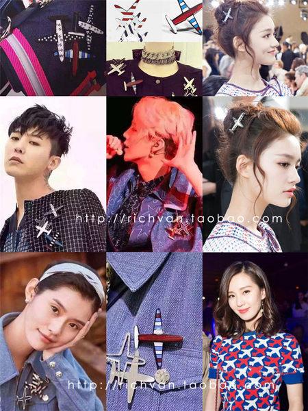 Star 日韓系列 -  韓國時尚新品卡通飛機胸針- F8