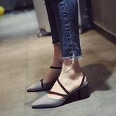 【優選】尖頭涼鞋女百搭正韓包頭一字帶中跟粗跟高跟