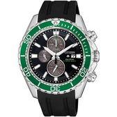 【台南 時代鐘錶 CITIZEN】星辰 PROMASTER 光動能兩百米專業潛水錶 CA0715-03E 矽膠帶 綠圈 44mm