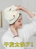 居家家珊瑚絨刺繡吸水干發帽快速干發巾女加厚頭發速干毛巾包頭巾  西城故事