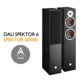 丹麥 DALI SPEKTOR 6 主聲道喇叭/揚聲器 (一對)