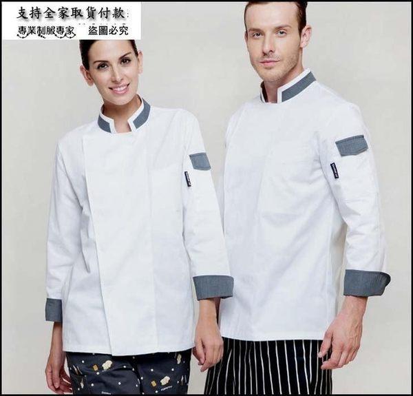 小熊居家Checked Out長袖廚師服 秋冬款餐廳廚師長制服 男女廚師工作服 後廚服裝特價