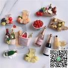 香檳葡萄酒酒瓶冰箱貼裝飾立體磁鐵擺件磁貼【探索者】