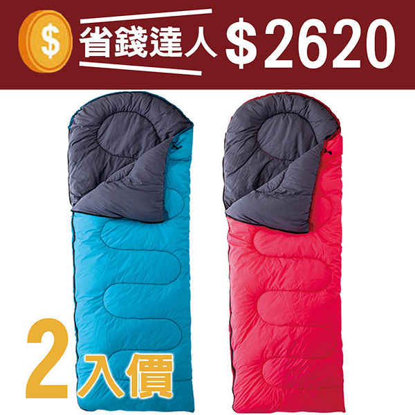 【省錢達人/兩入】Polar Star 羊毛睡袋 (台灣製) 600g P16731 露營│登山│戶外│度假打工│背包客