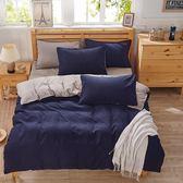 床上用品純色四件套被單2.0雙人1.8米床單被套床笠單人宿舍LVV6565【雅居屋】