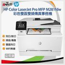 HP Color LaserJet Pr...