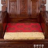 紅木沙發坐墊定做可拆洗防滑海綿加厚中式實木傢俱椅子墊紅木坐墊【免運快出】