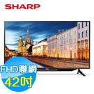 SHARP夏普 42吋 FHD智慧聯網顯...