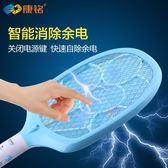 電蚊拍電池拍多功能大號LED燈強力電滅蚊拍充電式igo 爾碩數位3c