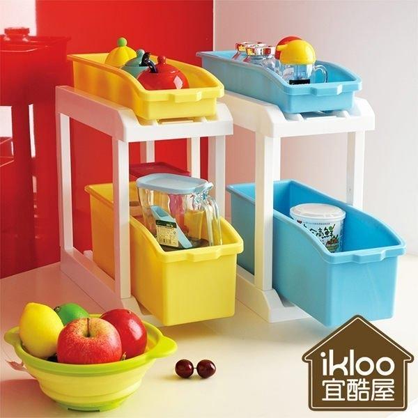 ikloo~彩漾滑軌式廚房收納架 雙層架 小物收納 桌上收納 收納櫃 廚房調味罐【YV5118】BO雜貨