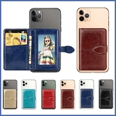 蘋果 IPhone12 Pro Max 12Pro 12Mini IPhone11 XR XS iX i8+ i7+ SE 商務插卡 透明軟殼 手機殼 保護殼