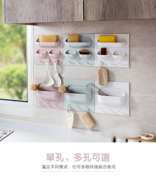 (特價出清) 黏貼牆上掛勾收納架 廚房衛浴置物架 廚房收納櫃【AP07012】99愛買小舖