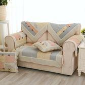全棉布藝防滑沙發墊坐墊簡約現代四季通用組合靠背扶手沙發巾套罩igo     蜜拉貝爾