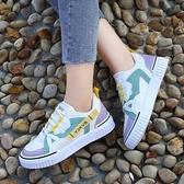 小白鞋女鞋子2021新款春秋季百搭厚底網紅爆款老爹運動板鞋ins潮 道禾