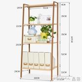書架客廳陽台置物架落地多層收納架臥室簡易書架梯形架子LX 晶彩