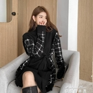 連身裙 秋冬2020新款大碼女裝胖mm毛衣連衣裙子顯瘦假兩件套裝2021年春裝 麥琪精品屋