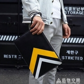 男士手包2020新款潮個性休閒手拿包手抓包軟皮信封包時尚男式夾包 名購居家